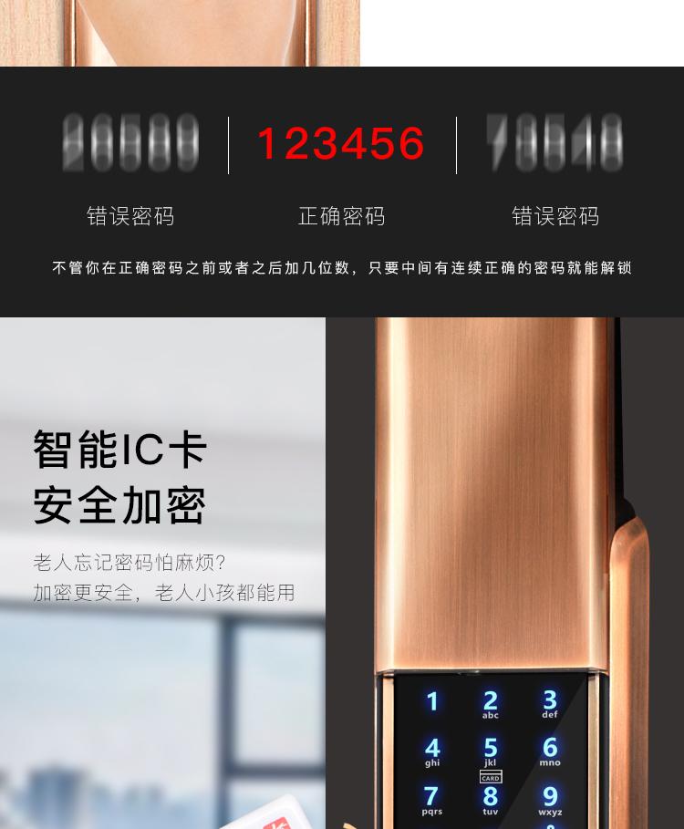 朝会技术 指纹锁 智能锁 密码锁 全自动智能锁 智能会议平板