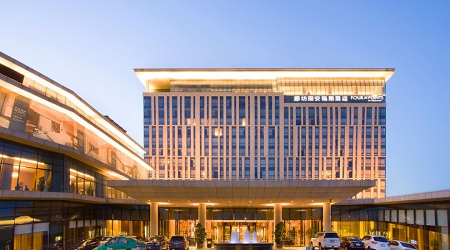 固安福朋酒店